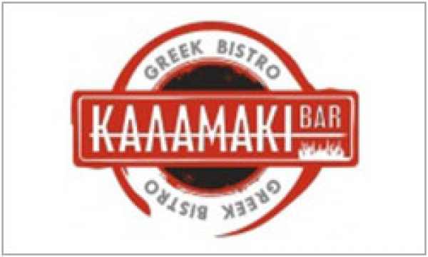 Kalamaki Bar